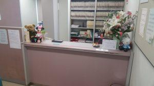 千葉県市川市の婦人科継承案件受付カウンター