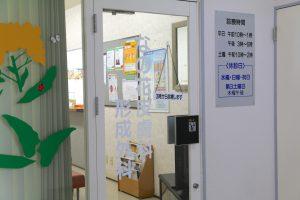 千葉県皮膚科クリニック医院継承⑤