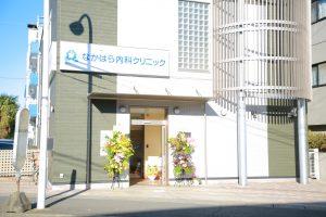 神奈川県内科クリニック医院継承①