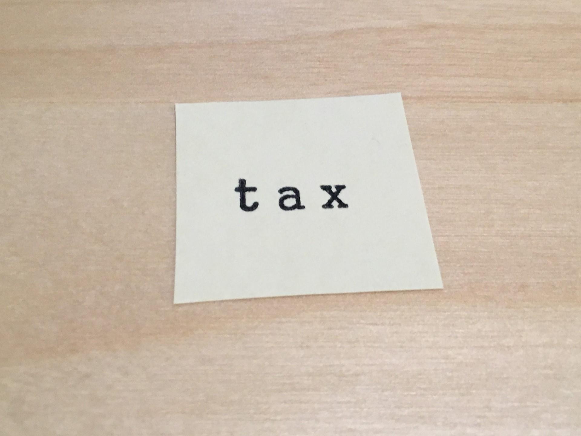 医療法人事業承継税制優遇制度